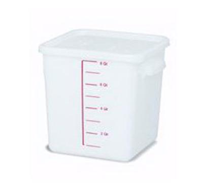 Rubbermaid FG9F0600 WHT 8-qt Square Storage Container - Poly White