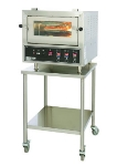Doyon FPR3 Electric Single Deck Countertop Pizza Oven, 208/1v