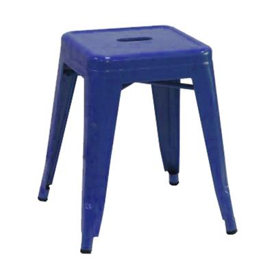 "AAF MC18 18"" Barstool - Recycled Steel, Blue Coating"