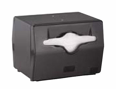 Vollrath 8545-06 Napkin Dispenser