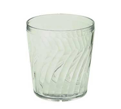 GET 2209-1-JA 9 oz Healthcare Tumbler, 3-1/2 in Tal