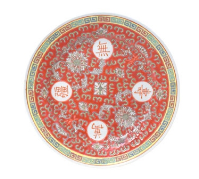 Town Food Service 3000 Ceramic Service Plate, 10 in, Decorative Use Only