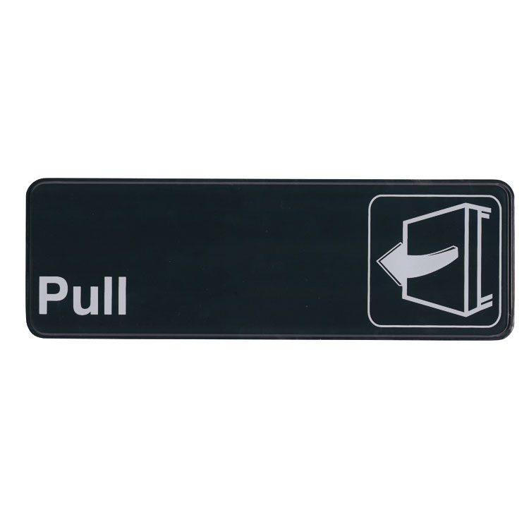 "Update International S39-2BK Pull"" Sign - 3x9"" White on Black"