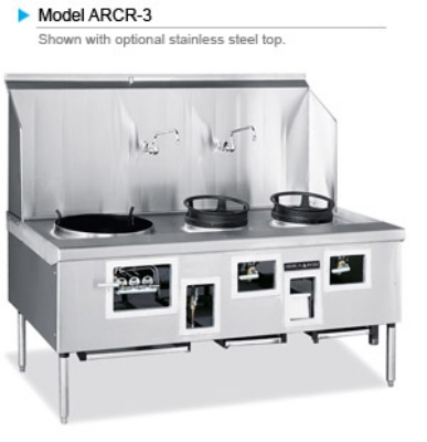 American Range ARCR3 LP 3-Bowl Wok Range w/ Built-in Drain System & Water Cooled Top, LP